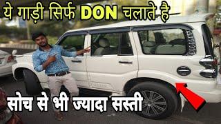 सोच से भी ज्यादा सस्ती है ये कार second hand suv car in india !! scorpio full review