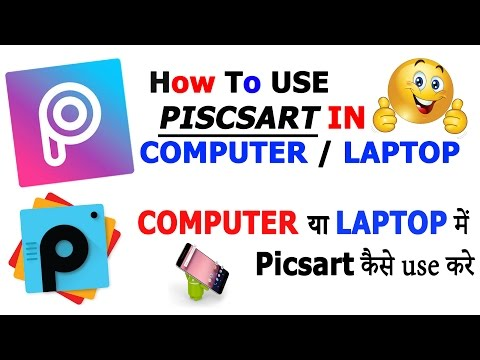Picsart download free for windows xp