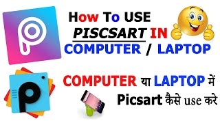 Gambar cover How to download Picsart for PC / Laptop without BlueStacks 100% [ 2018 ]