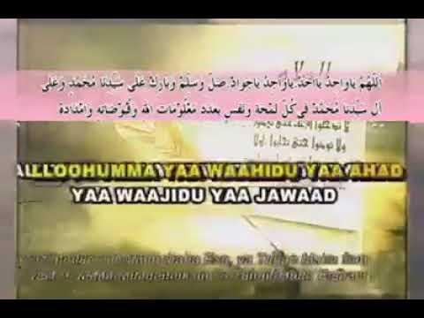 Bacaan Sholawat Wahidiyah dan Terjemah