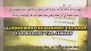 Video Bacaan Sholawat Wahidiyah dan Terjemah download MP3, 3GP, MP4, WEBM, AVI, FLV November 2018