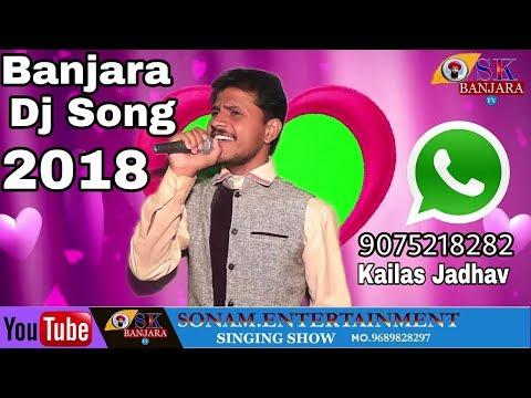 Banjara dj Song || dhekhan Gore Gore || Singer.Kailas Jadhav