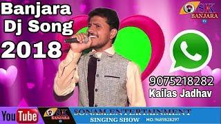 Banjara dj Song || dhekhan Gore Gore || Singer.Kailas Jadhav.Georai