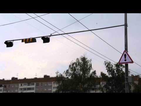 новый светофор и знак прочие опасности