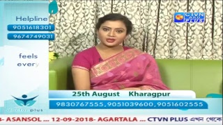 DOCTOR PLUS CTVN Programme on Aug 19, 2018 at 7:30 PM