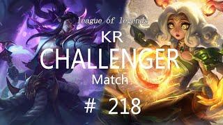 Korea Challenger Match #218/LO…