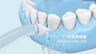 구강 세정기 치간 물 치실 청소 미지아 치아 스프레이