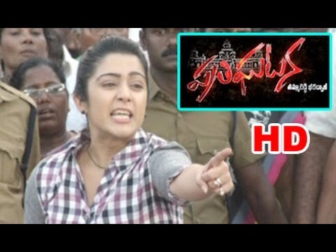 Prathighatana Movie Trailer || Charmy Kaur Travel Video