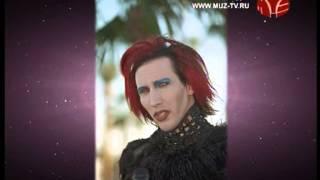 Close To Stars Marilyn Manson