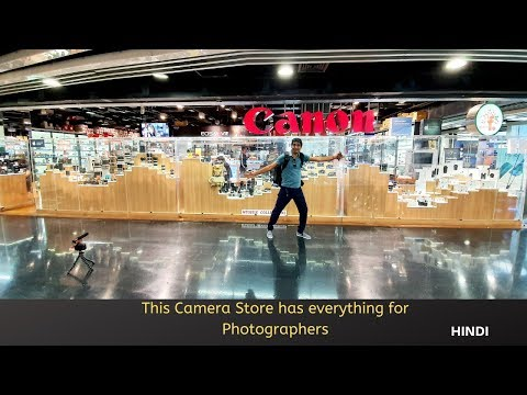 Biggest CAMERA STORE  Has Everything For PHOTOGRAPHERS