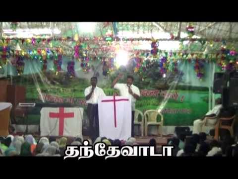 Bastar for Christ Missionary Movement