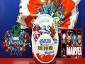 Kinder Surprise Maxi Eggs Marvel Avengers Assemble