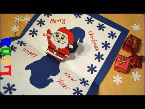 Weihnachten Und Neujahrskarte Basteln Christmas And New Year Card Diy открытка на новый год