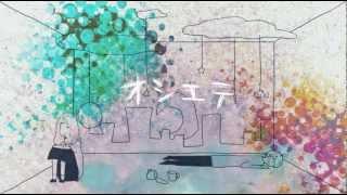 ないものねだり(short ver)   -KANA-BOON-