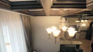 Рем Хауз интерьер в Английском стиле Rem House