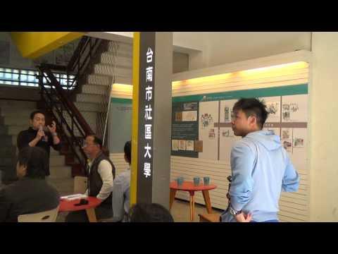 104-1203西班牙薩拉戈薩與台南城市願景工作坊記者會