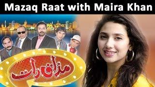 Mazaaq Raat | Maira Khan | 3rd Mar 2015