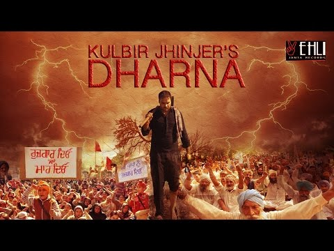 dharna kulbir jhinjer mp3 song