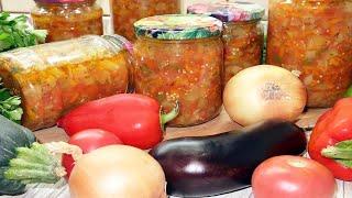 Очень вкусное овощное рагу на зиму. Вкусные рецепты из овощей на зиму