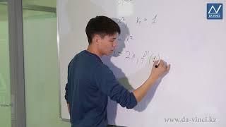10 класс, 43 урок, Уравнение касательной к графику функции