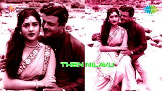 Then Nilavu | Oho Enthan Baby song