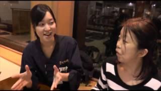 OFR48いっちぃがマネージャーを務める日帰り温泉「玉光湯ひじりのね八千...