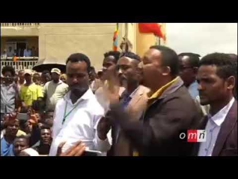 Oromoo fi Oromiyaaf dhiira akka Jawar Mohammed qabdii #Qeerrroo