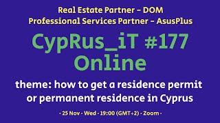 CypRus_iT Online 177 Варианты ВНЖ или ПМЖ Кипра и как их получить