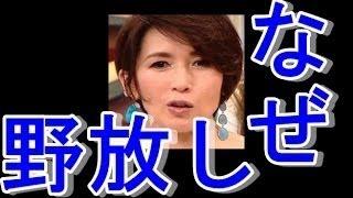 チャンネル登録はお願いします。↓↓ 木村拓哉&工藤静香 主演ドラマ『A L...