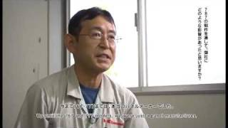 Kawasaki Heavy Industries, LTD. / Toshikazu Sana