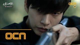 나쁜녀석들 - Ep.05 : 연쇄 총격범 vs 사이코패스! 박해진 총구 앞에 서다