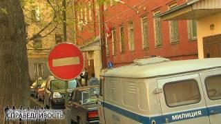 видео Суд удовлетворил иск ФСИН на 2,2 млрд руб. к осужденному за мошенничество Александру Реймеру