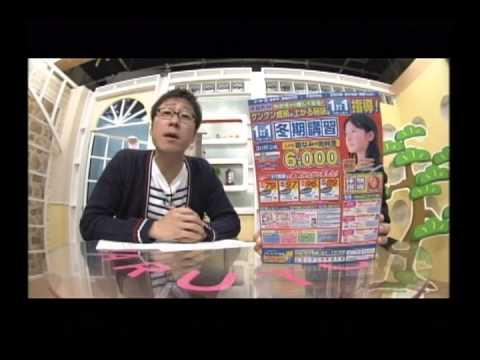 KTK テレビ金沢 マル得配便 '11 12 13