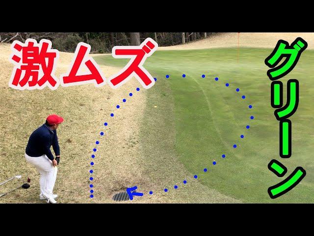 難関ゴルフコース!カレドニアンのグリーンは難しかった!【②カレドニアンゴルフクラブ11&12H】