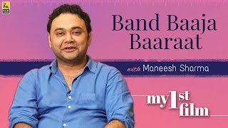 My First Film | Maneesh Sharma | Band Baaja Baaraat | Anupama Chopra