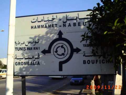 mezoued rboukh