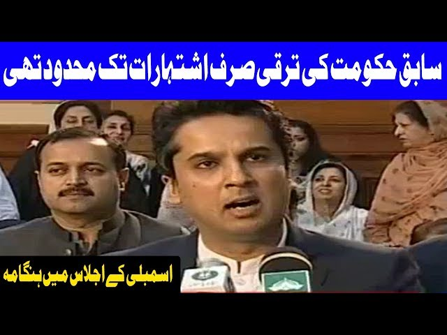 Ex PMLN Government Misused The Financial Budget of Punjab:Hashim Bakht | 16 October | Dunya News