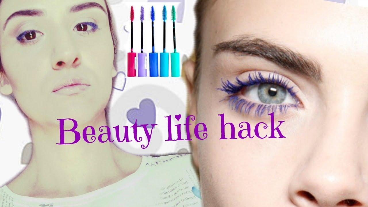 იასამნისფერი წამწამები ფერადი ტუშის გარეშე / სილამაზის ხრიკები/purple mascara lifehack