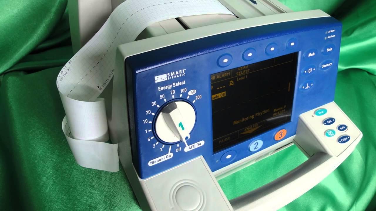 PHILIPS HEARTSTART M4735A SMART BIPHASIC W/PACING Defibrillator