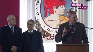 Βασιλόπιτα Εφέδρων ν. Κιλκίς 2018-Eidisis.gr webTV