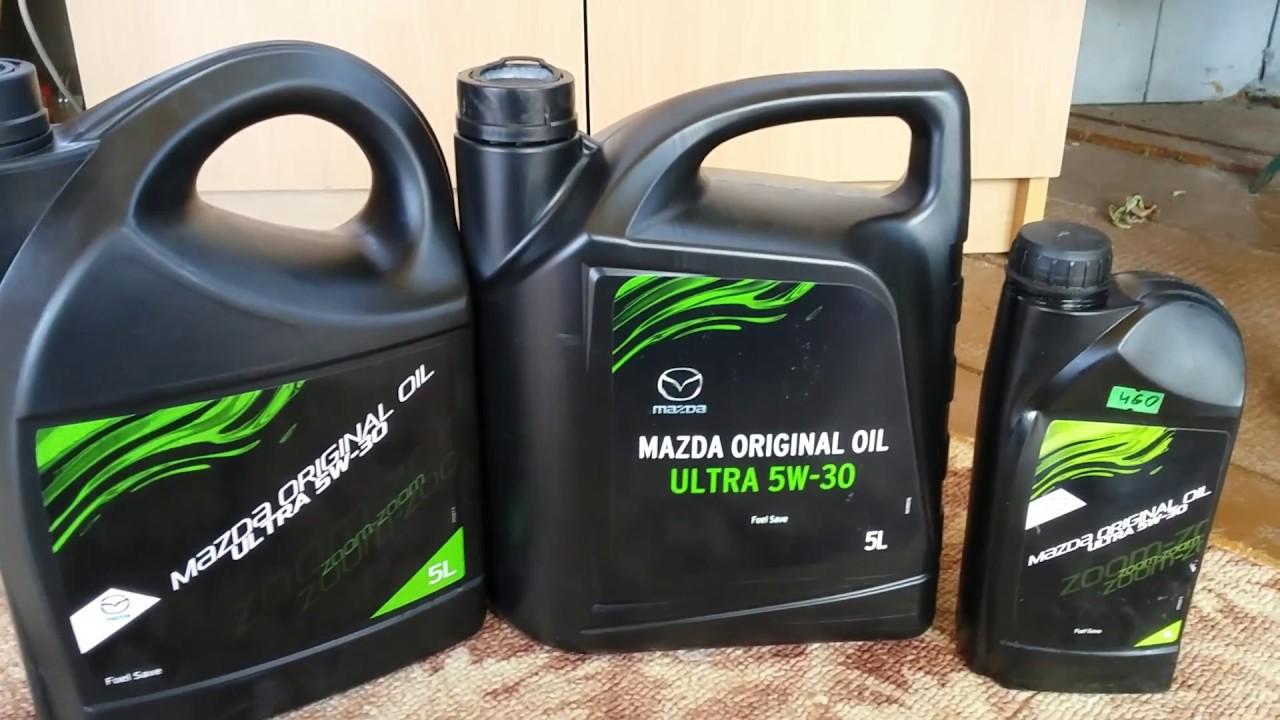 Моторное масло Мазда 5w 30 определить подделку 2017