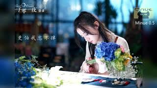 Allen(邓伦) - Flowers Are Not Spoken(花不语) 《Sweet Dreams 》