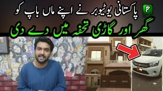 Khujlee Family Raza Samo Gifted His Parents A Cat and A House   RazaSamo Life Story