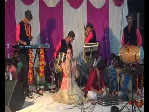 maine mohan ko bulaya hai wo ata hoga by upasana Krishna mishra