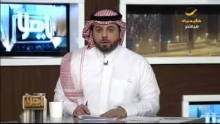 قوات التحالف العربي تعترض صاروخ باليستي أطلقته المليشيات الحوثية تجاه جازان