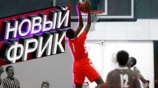СЫН САМОГО ВЫСОКОГО ИГРОКА В NBA!КТО ТАКОЙ БОЛ БОЛ И ПОЧЕМУ ЕГО СТОИТ БОЯТЬСЯ СОВРЕМЕННОЙ НБА!?