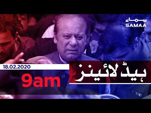 Samaa Headlines - 9AM - 18 February 2020