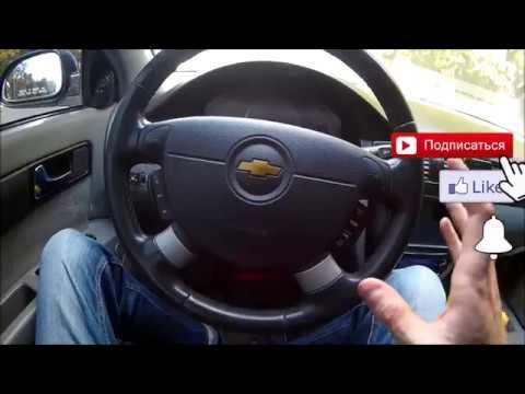 Круиз-контроль в Chevrolet Lacetti Ч.2 Установка салонных компонентов