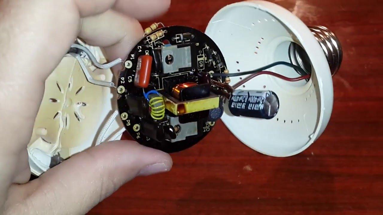 Ремонт энергосберегающей лампы своими руками видео фото 119