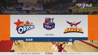 【HIGHLIGHTS】 Orions vs Sakers | 20181211 | 2018-19 KBL